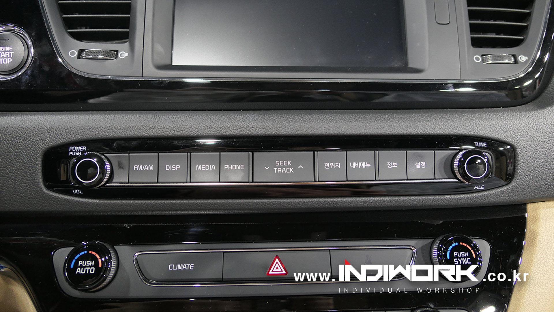 M2C-100IW Android system for 2017 KIA Carnival | INDIWORK