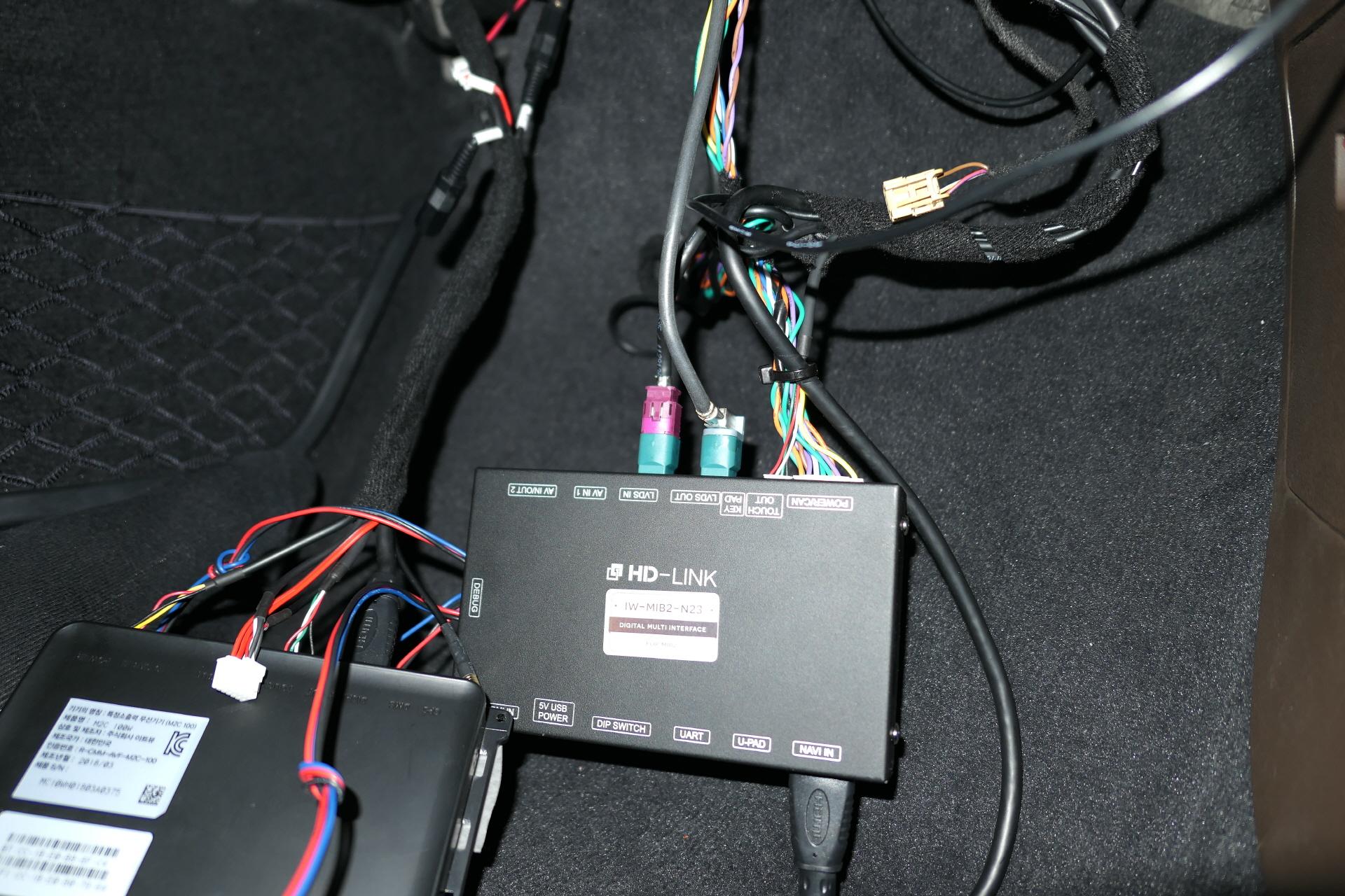 Mib2 Firmware